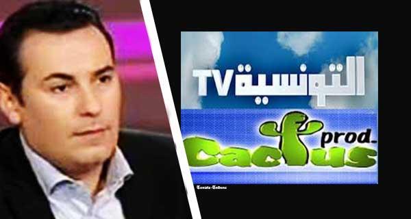 Attounissia Tv Facebook