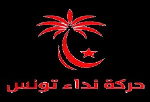 0-00-Nida Tounes - logo - tunisie-tribune -PNG