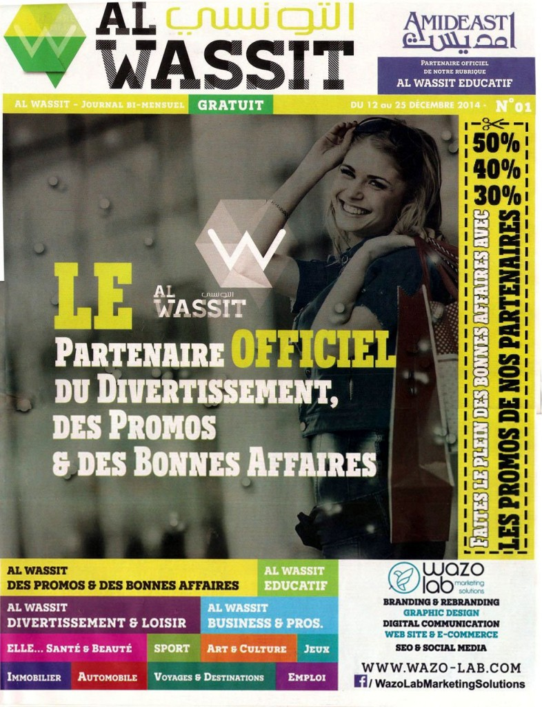 Al Wassit-un nouveau magazine bimensuel gratuit qui bouscule les habitudes 2