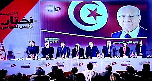 - Officiel-Béji Caïd Essebsi 1er président de la 2ème République Tunisienne