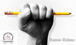 Défense d'une presse  libre-03-250