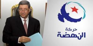 - ENNAHDHA - Gouvernement ESSID - Tunisie-Tribune