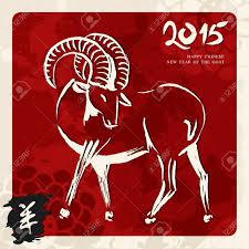 - Le-Nouvel An chinois- se fête-ces jours-ci-à l'hôtel-The Residence-de Tunis-c