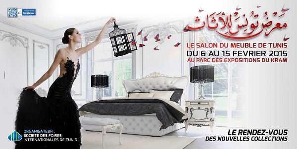 Salon du meuble de Tunis-Conforta-xpose sa nouvelle collection toute en élégance et raffinement-600-4