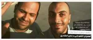 Sofiane Chourabi et Nadhir Ktari, journalistes de la chaîne first TV n'auraient pas été exécutés