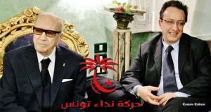 - Tunisie - Béji et Hafedh Caïd Essebsi - Tunisie-Tribune
