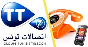 z- Tunisie Télécom - Tunisie-Tribune -600
