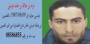 0-Mourad-Gharsallah -- Tunisie-Tribune