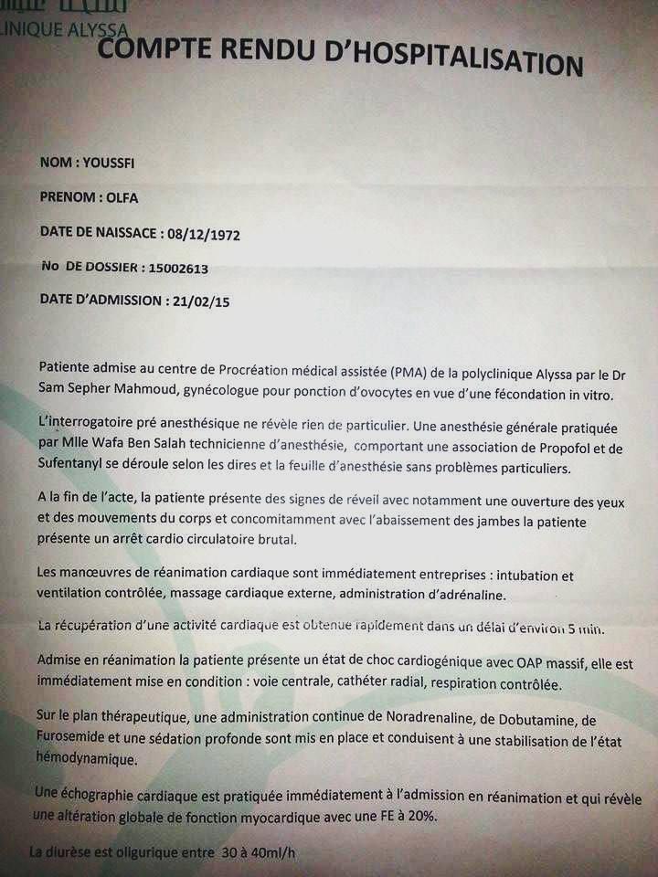 Clinique Alissa - Tunisie-Tribune-600 (2)