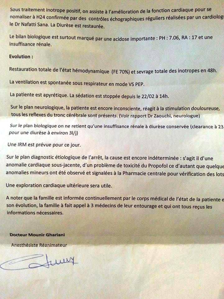 Clinique Alissa - Tunisie-Tribune-6002