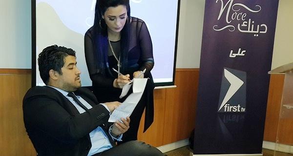 - First TV-lance-Noce Dinek-une émission de téléréalité inédite en Tunisie-avec ses joies-pleurs-jalousies et coups de gueule