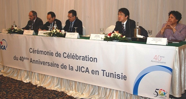 JICA-l'Agence Japonaise de Coopération-fête son 40e anniversaire sous le signe d'une forte dynamique de coopération technique et financière avec la Tunisie-d