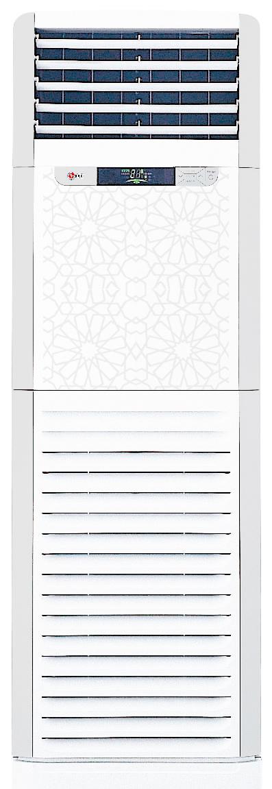 LG lance les climatiseurs - Mosque Floor Standing - conçus pour les mosquées et les grands espaces-B