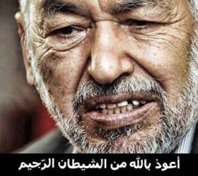 - Rached Ghannouchi - Ennahdha - Tunisie-Tribune