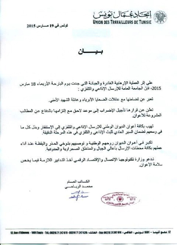 Communiqué report de la grève du 21 et 22 Mars 2015