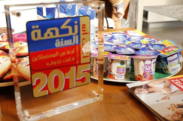 Atelier de Découverte des saveurs de l'année 2015 -0