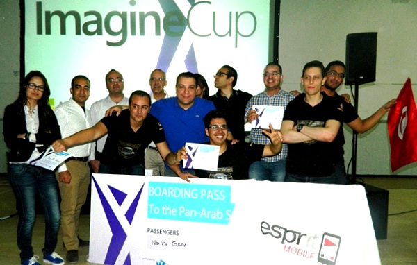 - Imagine CUP 2015-finale nationale-qui représentera la Tunisie à la demi-finale régionale panarabe-2