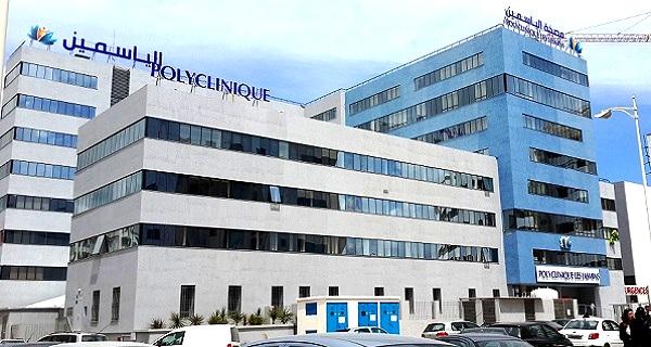 - Inauguration de la Polyclinique Les Jasmins au Centre Urbain Nord de Tunis