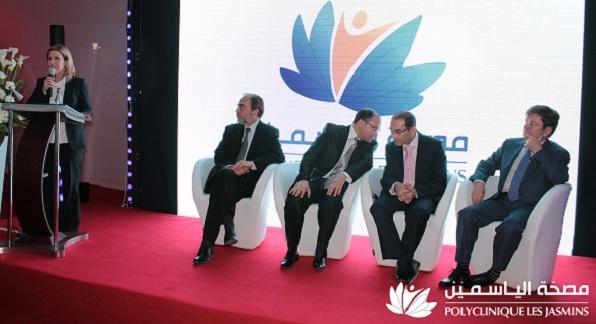 - Les ministres de la Santé et du Tourisme-Saïd Aïdi- Selma Elloumi-inaugurent la Polyclinique-Les Jasmins - 3