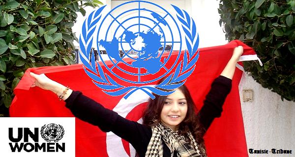 ONU Femmes Tunisie