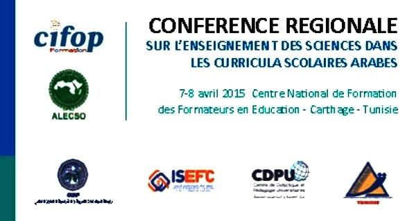 - Résoudre l'inadéquation Formation-emploi et stimuler la jeunesse arabe vers la science et les mathématiques