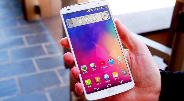 - LG G4- un Smartphone au concept ambitieux qui le place au top 6actuel - 0