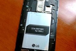- LG G4- un Smartphone au concept ambitieux qui le place au top 6actuel - 6