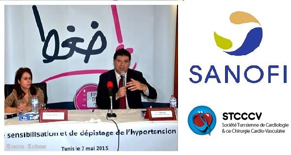 ! إضغط : campagne de sensibilisation de l'hypertension..