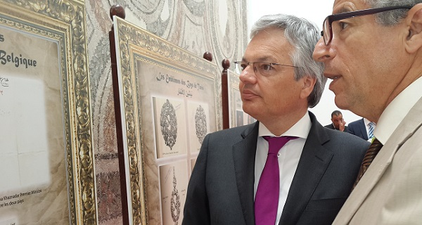 - TUNBEL fête les 175 ans de l'amitié et de la coopération tuniso-belge - 0 0