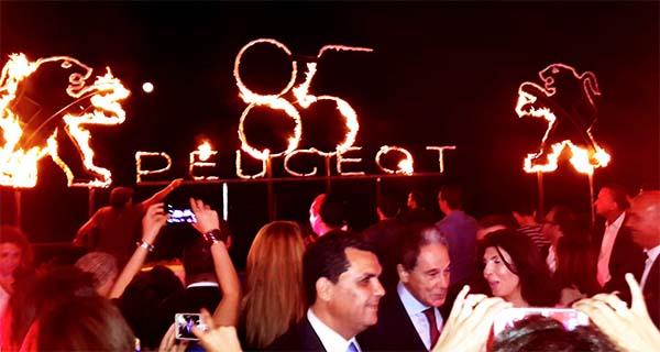 - Quand l'Art rencontre la Technologie-thème de Peugeot-85e Anniversaire en Tunisie