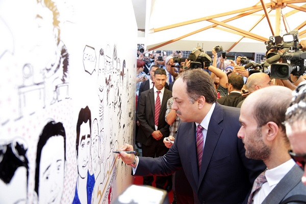 Tunisie-QFF  honore 1000 jeunes entrepreneurs et renforce le soutien continu du Qatar à la Tunisie