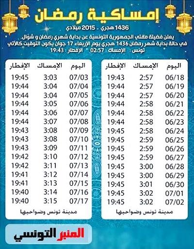 ramadan--