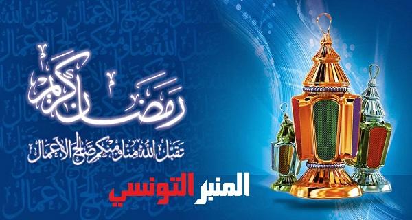 ramadan-600 x 320- 02