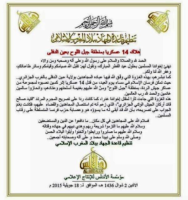 -Algérie-Ain-Defla-Aqmi-fanfaronne-et-revendique-la-mort-de-14-soldats-tombés-dans-une-embuscade-0