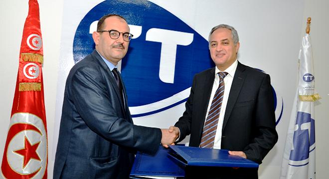 - Convention de partenariat entre Tunisie Telecom et la Compagnie Franco-Tunisienne de Pétrole