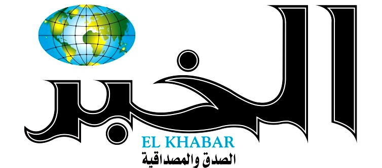 -Journal-El-Khabar-Tunisie-Tribune-660