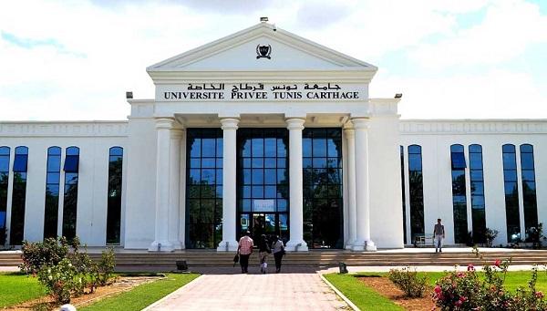 - L'Université Tunis Carthage - UTC -600