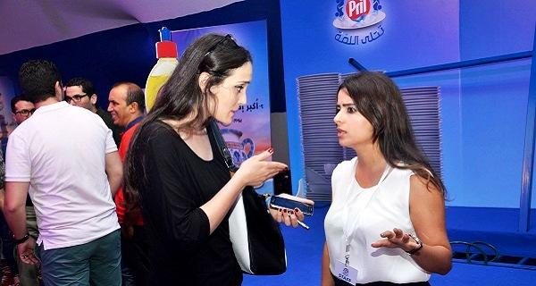 - Pril organise son-Iftar Géant-à Nabeul sous le signe du partage-M3a Pril Tahla Ellama -5