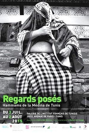 - Quand l'Art-L'mdina Wel Rabtine posent leurs regards sur les Hammams de la médina de Tunis 000