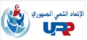 Union Populaire Républicaine - Tunisie-Tribune - 300