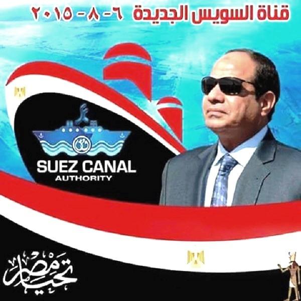 - Le-monde-assiste-à-l'inauguration-du-nouveau-canal-de-Suez-600