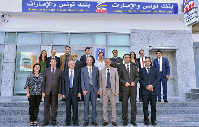 - Tunis-Nouvelle-agence-Banque-de-Tunisie-et-des-Emirats-BTE-Montplaisir-660
