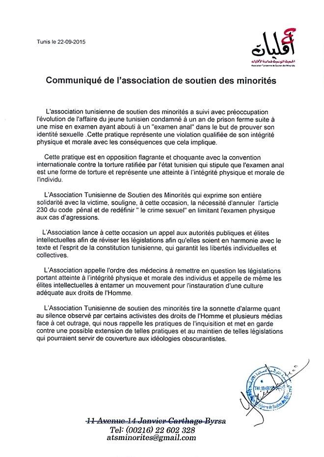 Communiqué de L'Association tunisienne de soutien des minorités