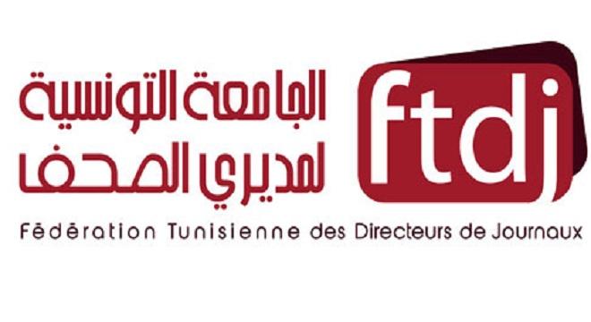 - Nouveau Bureau de la DTDJ-Suite Assemblée Générale élective-00-660