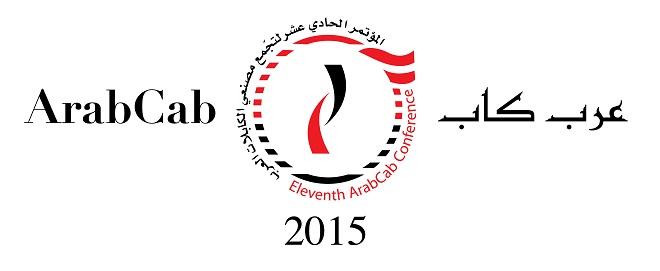ArabCab-Logo-6602