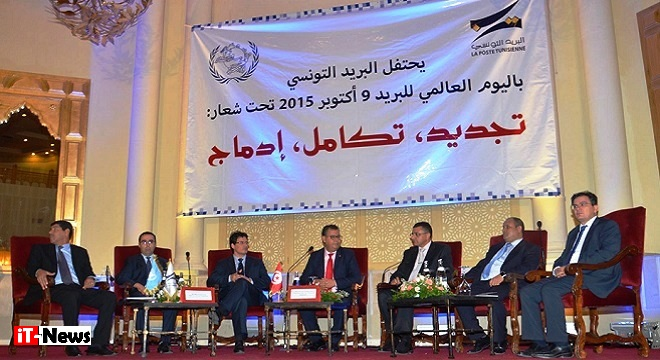 - Convention-de-partenariat-entre-Tunisie-Telecom-et-la-Poste-Tunisienne-3-3
