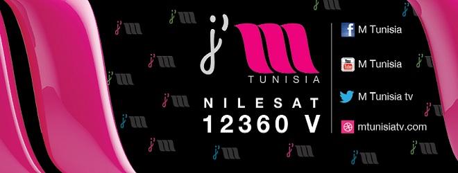 - M-Tunisia -TT-660