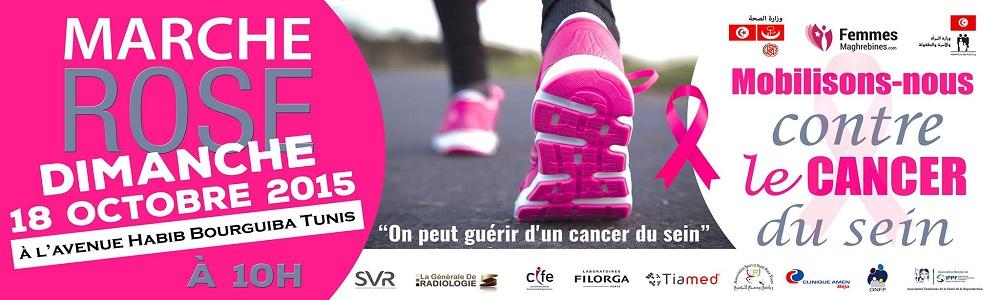 - Octobre-Rose-Dr-Samira-Merai-donne-le-coup-d'envoi-de-la-campagne-de-lutte-contre-le-cancer-du-sein-10000x300