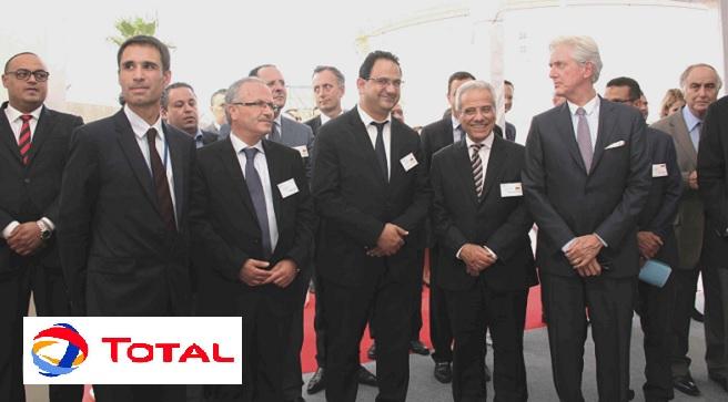 - Radès-Training-Center-Total-inaugure-son-École-de-logistique-pétrolière-c