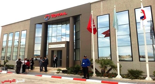 - Radès-Training-Center-Total-inaugure-son-École-de-logistique-pétrolière